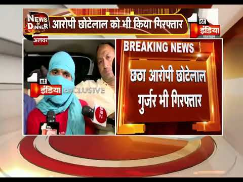 Alwar Gang Rape Case : Accused confess his crime on First India camera