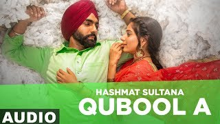 Video Qubool A (Full Audio)| Sufna | Ammy Virk | Tania | Hashmat Sultana | B Praak | Jaani | New Song 2020 download in MP3, 3GP, MP4, WEBM, AVI, FLV January 2017