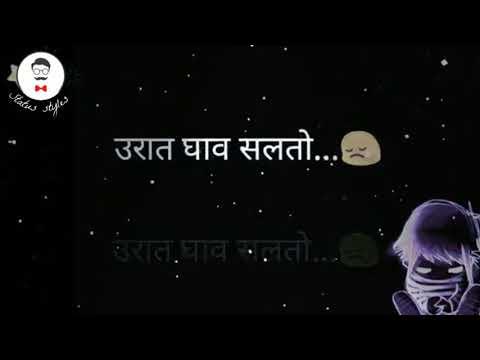 Video New marathi whatsapp status video|| Jeev Ha Sang Na😅 download in MP3, 3GP, MP4, WEBM, AVI, FLV January 2017