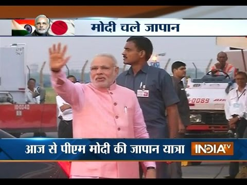 Japan - Subscribe to Official India TV YouTube channel here: http://goo.gl/5Mcn62 Amid 'great expectations', Prime Minister Modi on Saturday embarked on a visit to Japan which is expected to...