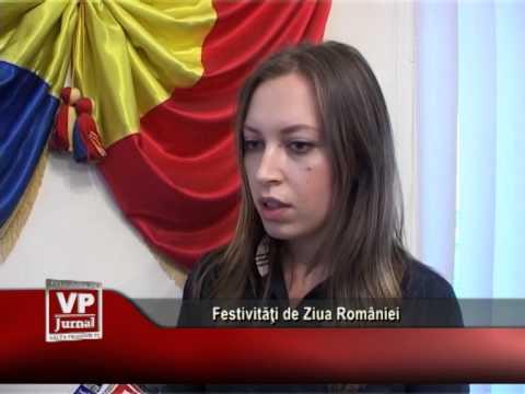 Festivităţi de Ziua României