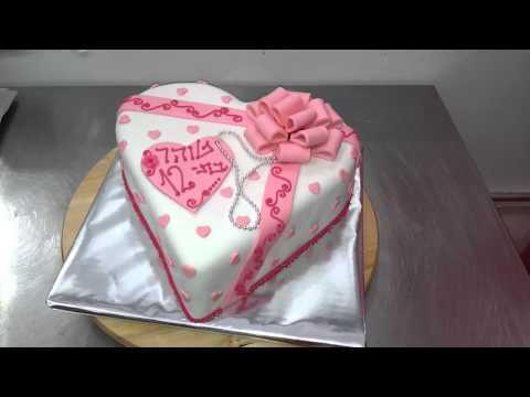 עוגת בר מצווה - עוגת בת מצווה/הילה אופה מאהבה http://www.hilacakes.co.il.