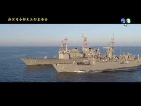 海軍司令部元旦形象廣告