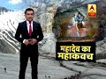 Amarnath Yatra: NSG, Drones Deployed For The Pilgrims   ABP News - Video
