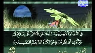 المصحف المرتل 02 للشيخ سعد الغامدي  حفظه الله