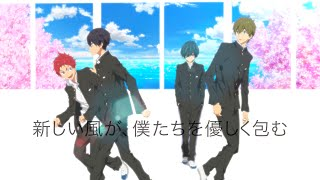 High Speed  Free  Starting Days    Anime Movie Trailer