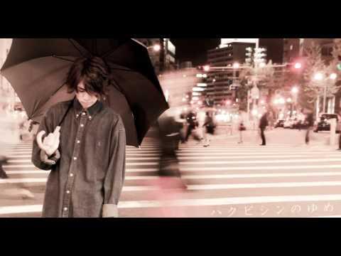 , title : 'カムラ ミカウ 「ハクビシンのゆめ」 demo'