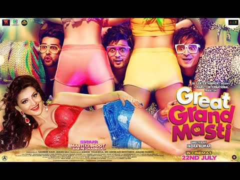 Great Grand Masti Trailer | Riteish, Vivek, Aftab,