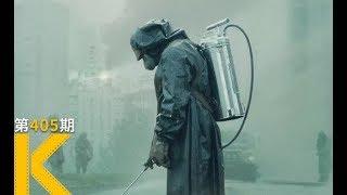 【看电影了没】史上最大核事故,前苏联到底在隐瞒什么?《抢救切尔诺贝利》