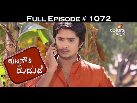 Puttagowri-Maduve--20th-May-2016--ಪುಟ್ಟಗೌರಿ-ಮದುವೆ--Full-Episode