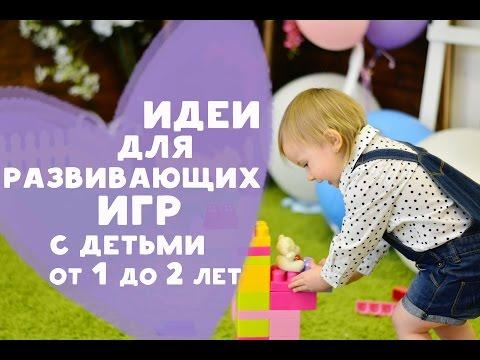 Фото ребенка на 4 или 5 месяце фото