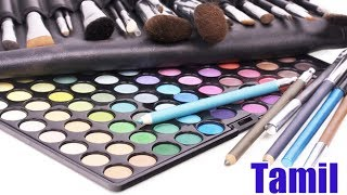 What to Keep in Your Make Up Bag - Tamil