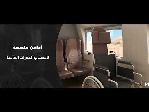 فيديو خاص بالتعاقد على ٦ قطارات مكيفة سكة حديد جديدة من شركة تالجو الاسبانية