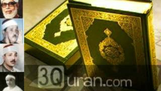 039 - Az-Zumar ( The Groups )القراء الاربع مجود سورة الزمر