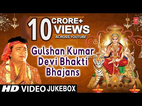 Video GULSHAN KUMAR Devi Bhakti Bhajans I Best Collection of Devi Bhajans I T-Series Bhakti Sagar download in MP3, 3GP, MP4, WEBM, AVI, FLV January 2017