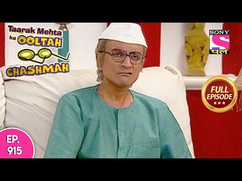 Taarak Mehta Ka Ooltah Chashmah - Full Episode 915 - 22nd January, 2018