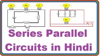 Series And Parallel Circuits in Hindi