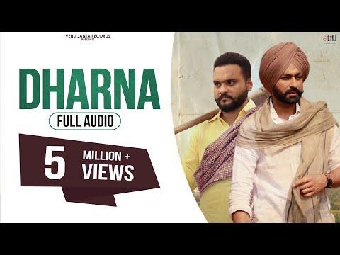 Dharna   Kulbir Jhinjer   Tarsem Jassar   Vehli Janta Records   Latest Punjabi Songs 2020