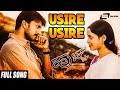 Huchcha | Usire Usire | Kichcha Sudeepa | Rekha | Sudeep Movie Songs