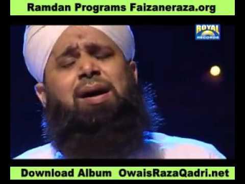 Video Aye Sabz Gumbad Wale Manzoor Dua Karna By Owais Raza Qadri    YouTube download in MP3, 3GP, MP4, WEBM, AVI, FLV January 2017