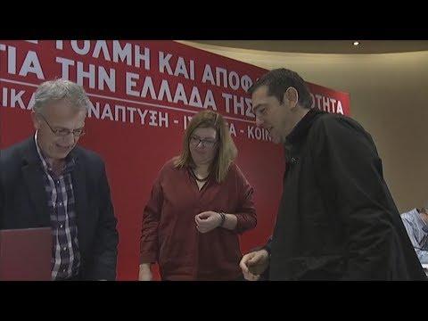 Η κεντρική επιτροπή του ΣΥΡΙΖΑ έκοψε την πρωτοχρονιάτικη πίτα