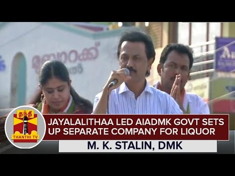 Jayalalithaa-led-AIADMK-Govt-sets-up-a-Separate-Company-for-Alcohol--M-K-Stalin--Thanthi-TV