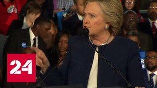 Подарок на миллион: фонд Билла Клинтона принял деньги от Катара #КлинтонГейт
