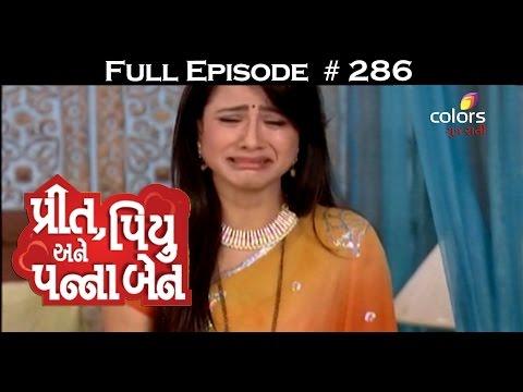 Preet-Piyu-anne-Pannaben--18th-March-2016--પ્રીત-પિયુ-અને-પન્નાબેન--Full-Episode