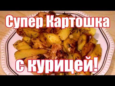 Как вкусно и быстро приготовить курицу на сковороде рецепты с