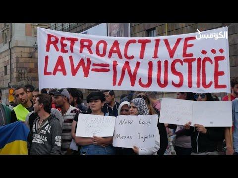 الاحتجاجات على قانون اللجوء الجديد ..طرق حضارية  لإيصال المطالب