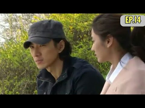 """A man called god"" korean drama with english subtitle_episode 14"