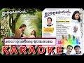 Njan urangidate Eesoye | Karaoke | Eesoyodoppam | sreya jayadeep | jojo johny | Baby John Kalyanthan