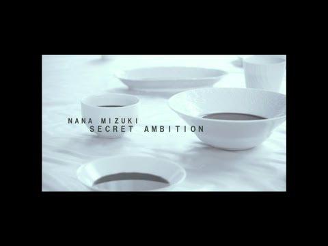 水樹奈々「SECRET AMBITION」MUSIC CLIP