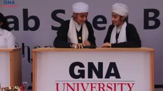Punjab Spell Bee Championship