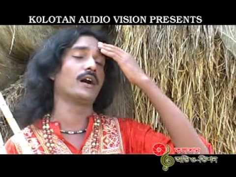 Kopaler Nam Gopal Chandra