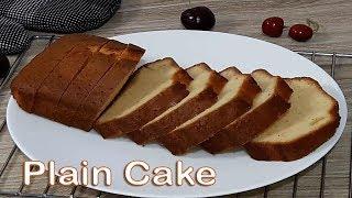 Plain Cake Recipe   তিন ডিমের সাধারণ কেক   Easy Homemade Plain Cake Bangla Recipe