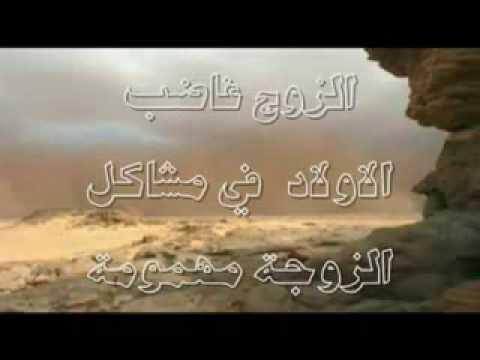 والله علاج ومجرب لتخلص من القرين و أم الصبيان و الأمراض باذن الله