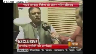 Khimsar India  City new picture : Special Interview with Industry minister Gajendra Singh Khimsar | First India News