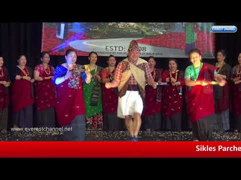 (Sikles Parche Community UK -10thAnniversary Celebration lll Welcome Song - Duration: 6 minutes, 40 seconds.)