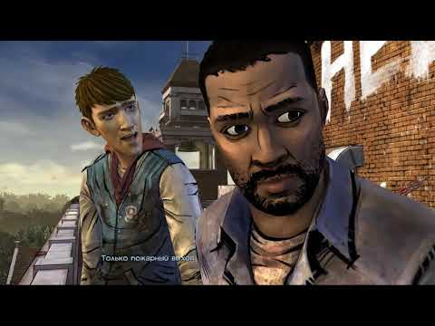 The Walking Dead. Время на исходе. Часть 23 - Однорукий бандит