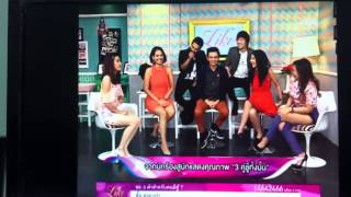 Like Story 15 October 2013 - Thai TV Show