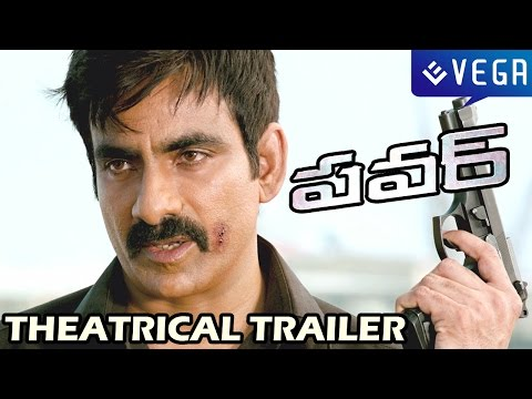 movie trailer - Watch Ravi Teja's Power Movie Theatrical Trailer Power Trailer / Power First Look / Power Audio Launch / Power Movie Songs / Power Movie Latest Videos Starring : Ravi Teja, Hansika, Regina...