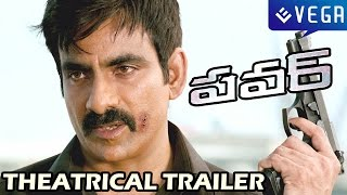 Ravi Teja's Power Movie Theatrical Trailer - Hansika, Regina - Latest Telugu Movie Trailer 2014