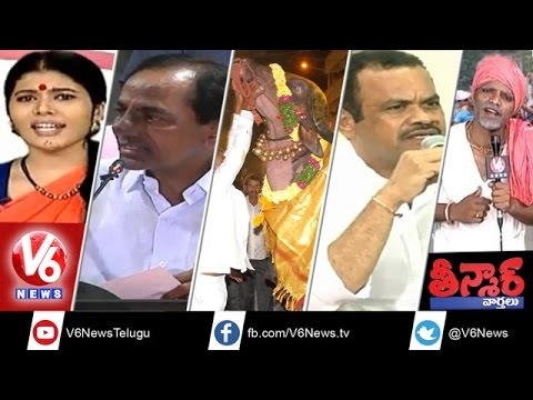 KCR slams Chandrababu Naidu  China phones leaks personnel information  Teenmaar News Oct 25th 2014