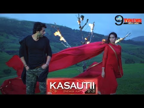 Video KASAUTI ZINDAGI KI: 2 || NEW PROMO || ये होगी शो की पूरी कहानी, सामने आई FULL STARCAST download in MP3, 3GP, MP4, WEBM, AVI, FLV January 2017
