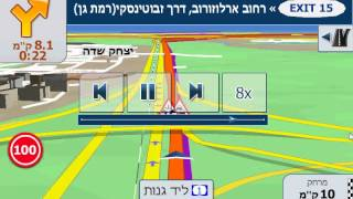 iGO primo israel YouTube video