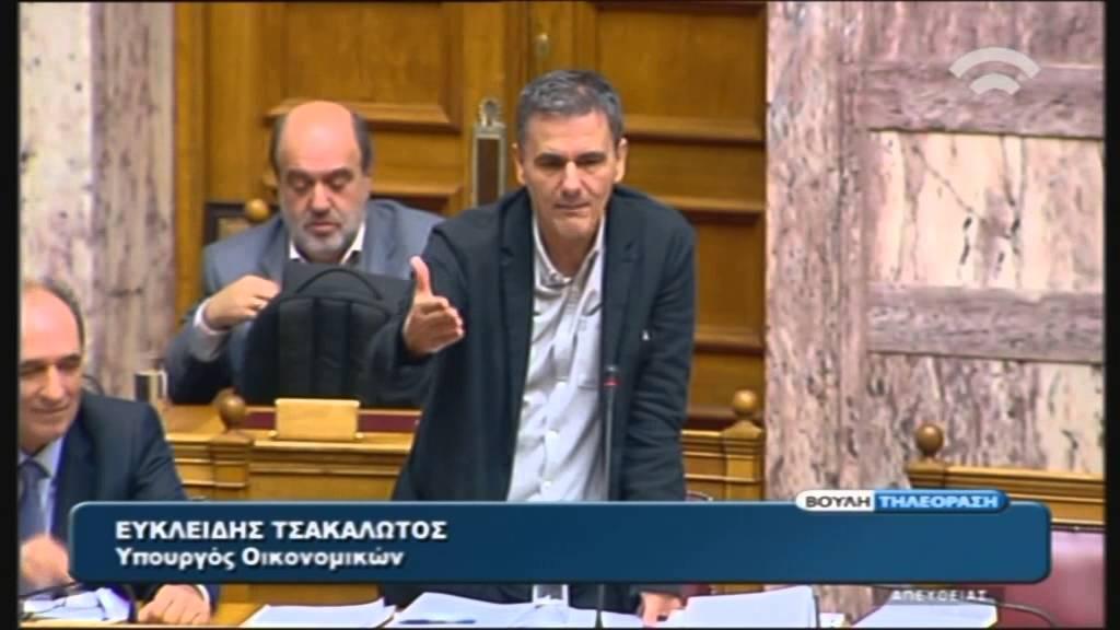 Παρέμβαση Ε.Τσακαλώτου(Υπ.Οικον.)στη συζήτηση για την ανακεφαλαιοποίηση των τραπεζών (31/10/2015)