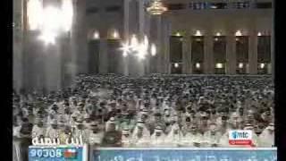 Mishary bin Rashid Al Afasy--Surah Waqiah