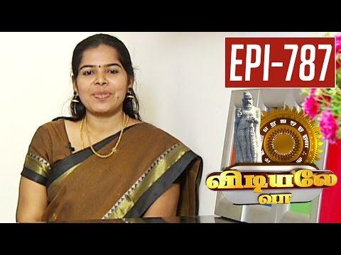 Kadukai-Nellikai-thandu-Marundhu-Vidiyale-Vaa-Unavu-Parambriyam-Epi-787-23-05-2016