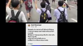 Khmer  - កុំព្រោះតែបុណ.........